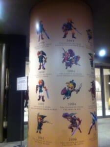 ゼルダの伝説 25周年 シンフォニー オーケストラコンサート リンク